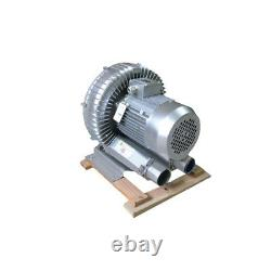 370W High Pressure Vortex Centrifugal Fan Vacuum Pump Booster Air Blower Fan
